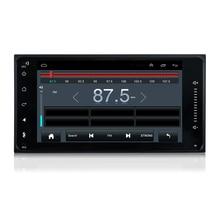 Autoradio Android GPS pour Toyota Corolla Ancien Modèle Avec Caméra de recul intégré