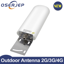 Najnowszy 2g 3g 4g lte gsm dcs zewnątrz 22dBi dla GSM CDMA DCS 4G LTE UMTS 850 900 1800 2100 MHz powielacz i wzmacniacz sygnału wzmacniacz