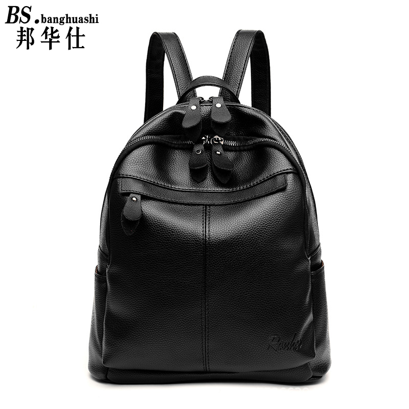 Shoulder bag 2017 new tide female students backpack fashion casual Korean shoulder bag