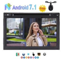 Eincar Android 7 1 Autoradio 2Din 8 Stereo Car DVD Player for Hyundai Elantra Support GPS
