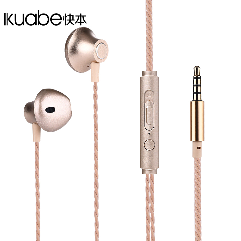 Kuabe original gold earbuds In-Ear earphone bass stereo With Microphone earpods airpod For phone iPhone xiaomi MP3 MP4 IPAD