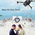 Shinkichon Pelter Рыбная приманка рекламное кольцо Метатель для рыбалки рекламный предложение для DJI Mavic Pro/Platinum Drone аксессуары