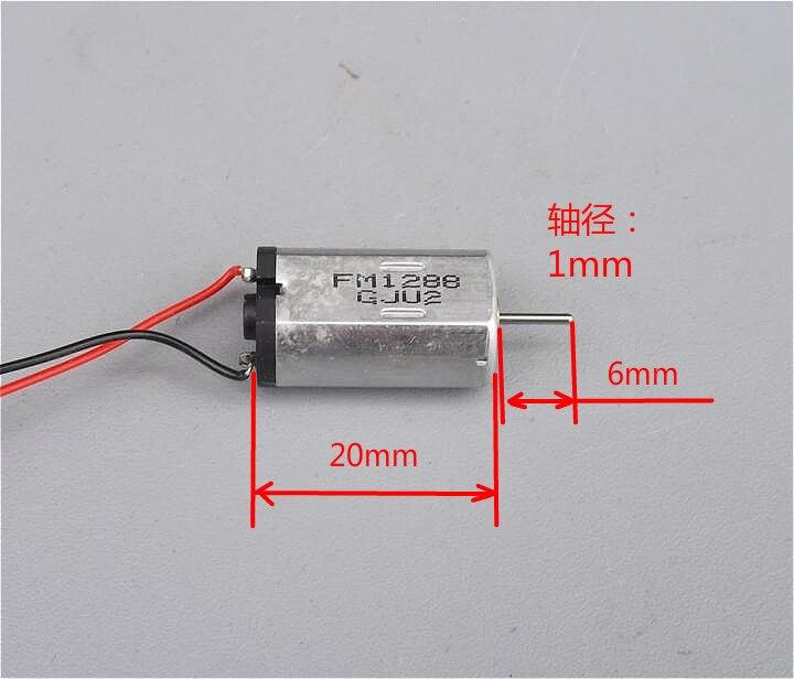 Buy 1 5v 3v dc n30 micro power for 4000 rpm dc motor