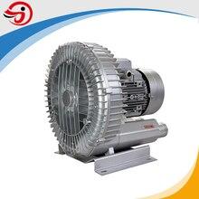 JQT5500 5.5KW/380 В/50 Гц/3 фазы одноступенчатый воздуходувки кольцо воздуходувки