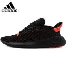 สินค้าใหม่มาใหม่Adidas Originals TUBULAR DUSKผู้ชายสเก็ตบอร์ดรองเท้ารองเท้าผ้าใบ