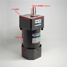 5M60GN-C  AC gear motor single phase motor slow reversing micro-speed small motor AC220V/60W 5m90gn c ac gear motor single phase motor slow reversing micro speed small motor ac220v 90w