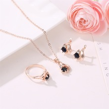 2019 Bridal's Obsidian Crystal Rose Gold Cat Earring Ring Necklace Jewelry Set Women's Exquisite Korean Rhinestone Necklace недорого