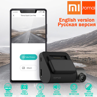 XIAOMI 70mai Dash Cam Pro 2*1080P(1944P) HD Car DVR Camera IMX335 140 Degree FOV Function Advanced Driver assistance System App