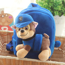 Paw Patrol Dog Cartoon Plush Backpack Skye Chase Doll Separable Harmless Childrens Favorite Action Figures Multiple Styles Gift