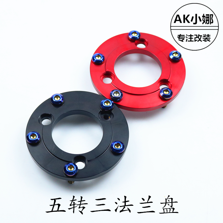 Motorcycle Cnc Aluminum Gasket Flange 5 Hole To 3 Hole 70mm For Wheel Rim Brake Disc Modify For Yamaha Scooter Cygnus Bws keoghs ncy motorcycle brake disk disc floating 260mm 70mm 3 holes for yamaha bws smax scooter modify
