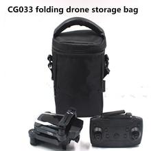 storage bag CG033 CG006 folding Drone Model spare parts receive bags handbag satchel bag