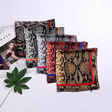 Silk Scarf snake Print Satin Square Scarves Colored border L