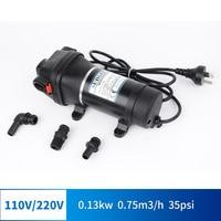 220V micro miniature AC electric diaphragm self priming pump water heater circulating pressure increase pump