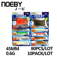 Lure combo T Tail Fishing lures