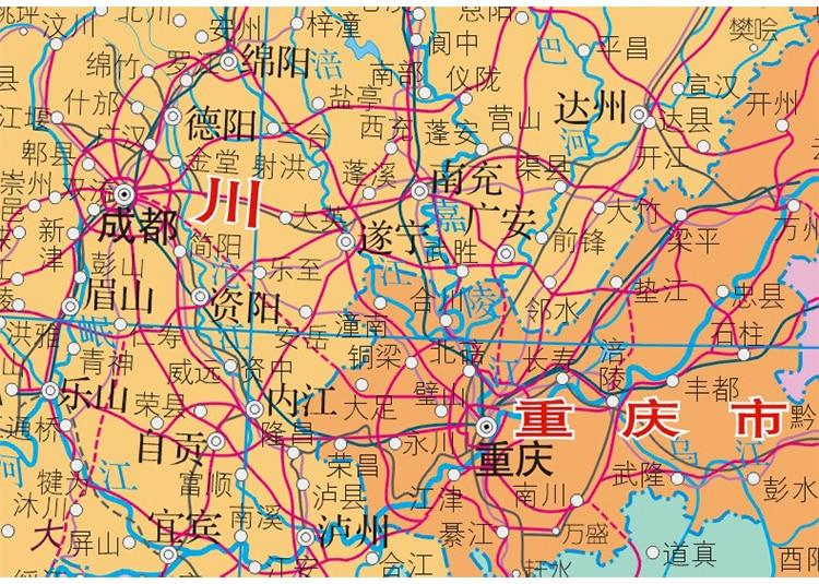Китайская карта знаний(китайская версия) 1:8 500 000 ламинированная двухсторонняя Водонепроницаемая портативная карта