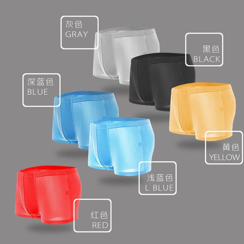 Men's underwear ice silk no trace U convex soft sexy men's underwear Solid color ultra-thin sexy breathable tight-fitting pants