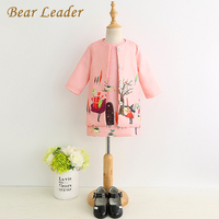 Bear Leader Girls Clothes 2017 Brand Girls Clothing Sets Kids Clothes New Spring Clothing Animal Print