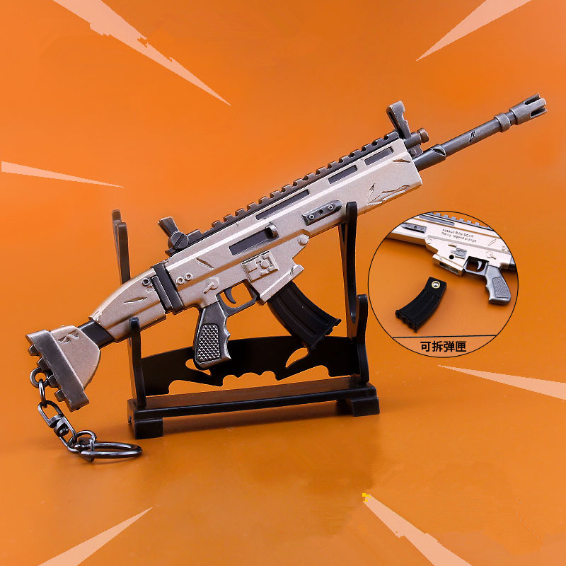 2018 Hot Game Fortnite Accessories Arms Legendary Level Rifle SCAR Keychain Key RingsPendant Metal Alloy Toy, Drop shipping!