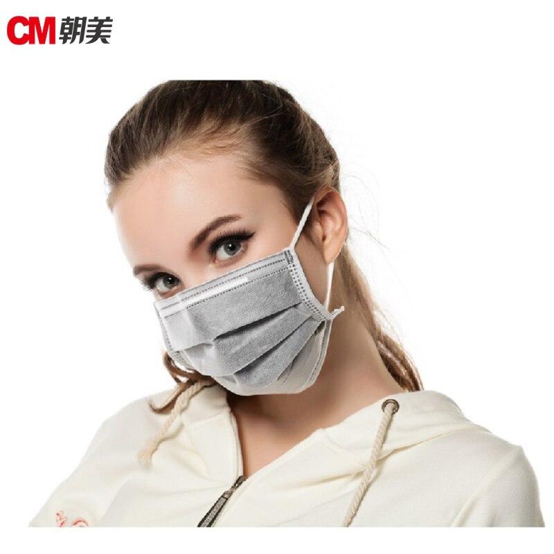 50 pcs/lot Activé Carbone 4 Couche Masque Respiratoire Jetable Brume de Poussière Anti-tabagisme Médicaux Masques Contour D'oreille Visage Protection Gris