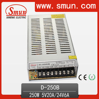 250w 5v 24v dual output switching power supply