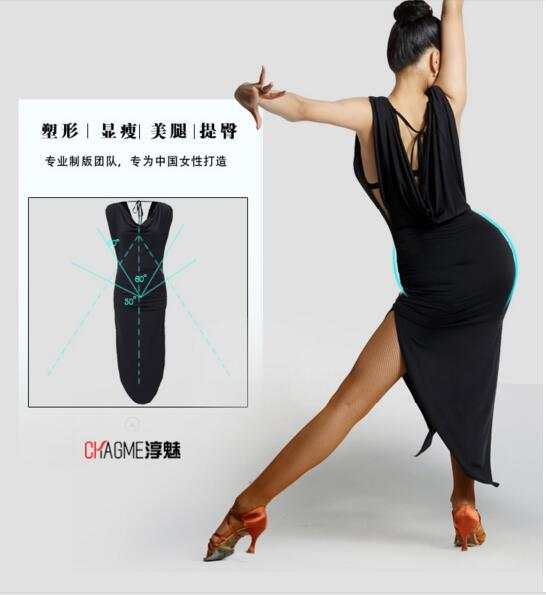 e6d675d05ca27e Latin American Dance Dresses Elegant Women Cha Cha/Rumba/Samba/Tango/Salsa  Latin Ballroom Dancing Dresses-in Latin from Novelty & Special Use on ...