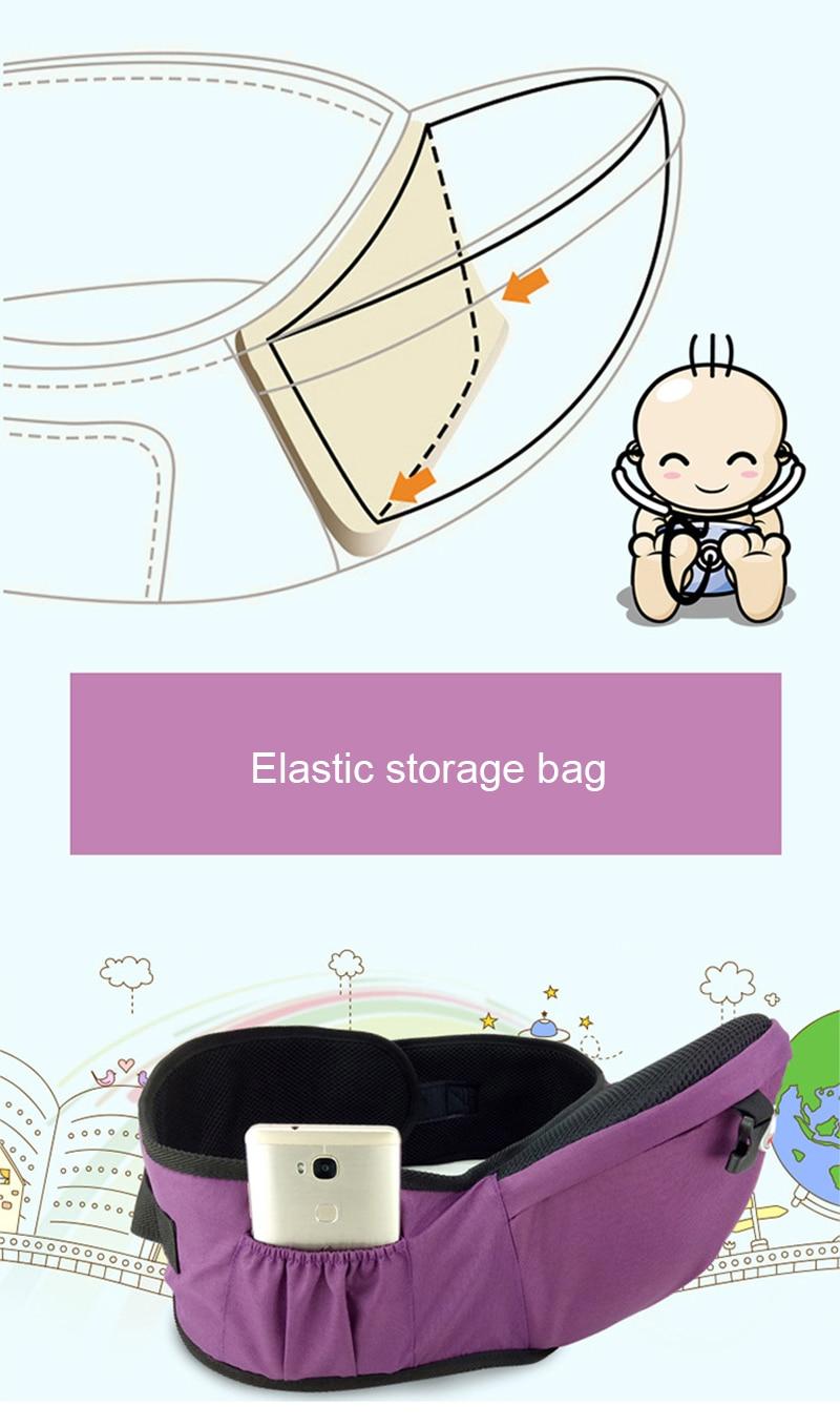 Newborn Baby Carrier Kangaroo Toddler Sling Wrap Portable Infant Hipseat Baby Care Waist Stool Adjustable Hip Seat 0-36 Months (25)
