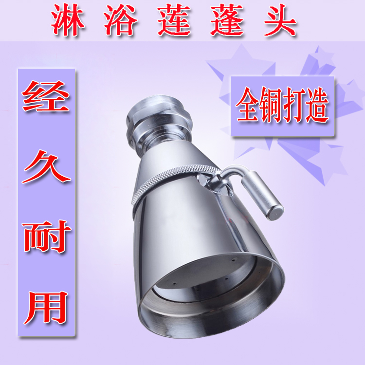 shower nozzle Small bathroom bath top shower head regulating flower is aspersed water saving hotel engineering use