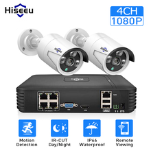 4CH 1080 P POE NVR комплект системы видеонаблюдения с 2 шт. 1080 P ip-камера наружная водостойкая домашняя система видеонаблюдения Hiseeu