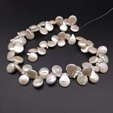 Shuangsheng perlas de goteo naturales para fabricación de joyas, perlas de Pétalo blanco de 12 18mm, diseño de cuentas originales de alta calidad, 55 Uds.
