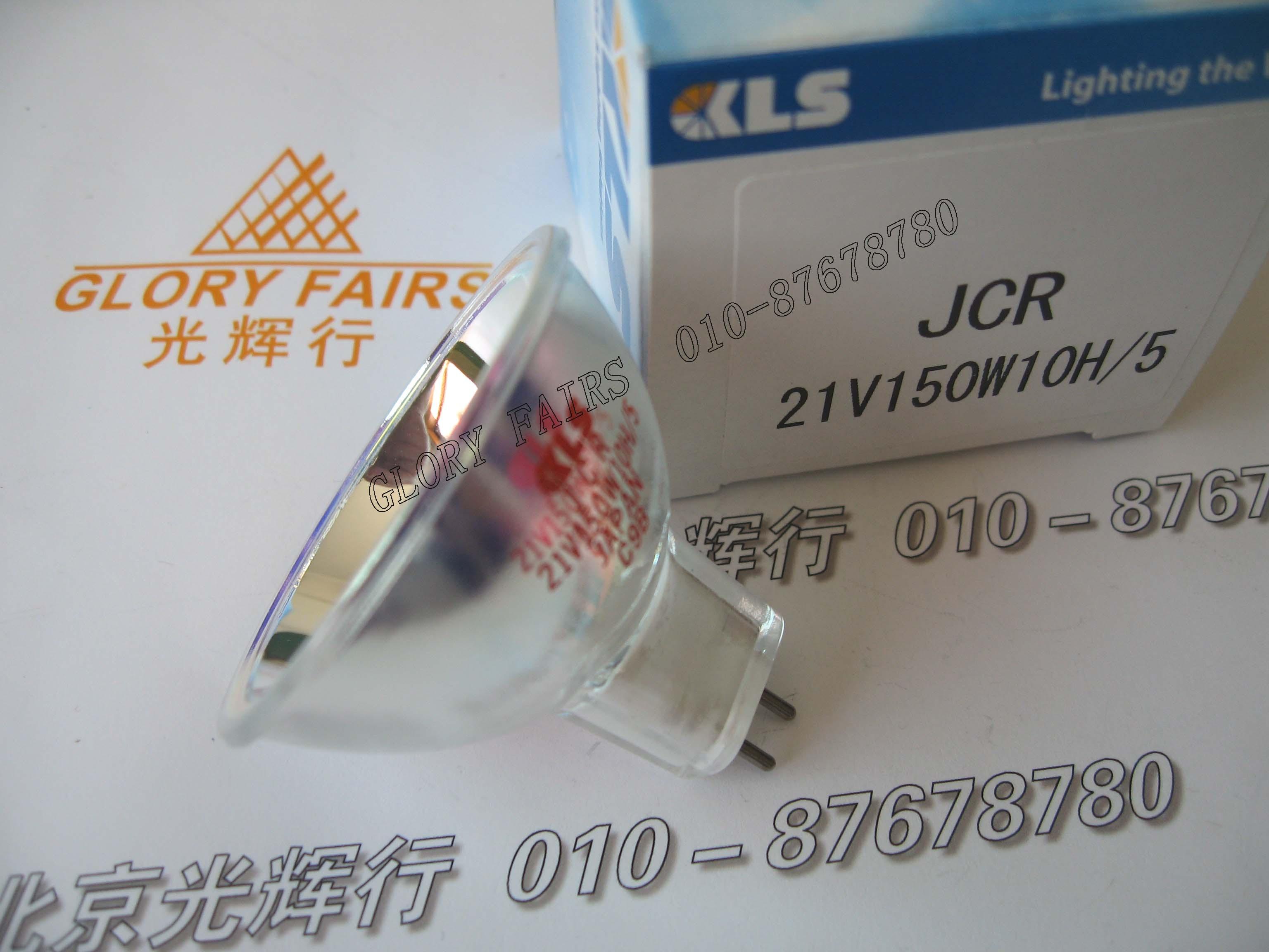 Tablet Accessories Computer & Office Kls Jcr 21v150w10h/5 Japan Halogen Lamp,1000 Hours Long Life Eke,microscope Fiber Optic Light Source,eke/x Eke/l,21v 150w Bulb