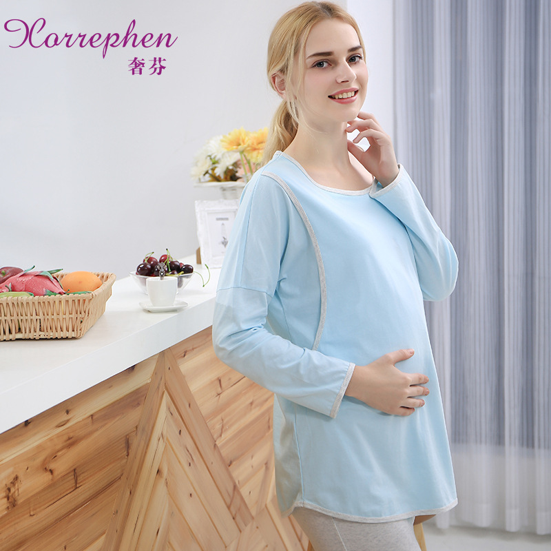 Maternity month clothing spring and autumn postpartum go out breast feeding home clothing longsleeve pregnant women pajamas suit hot sale great deal maternity binding body shaping postpartum staylace maternity supplies abdomen waist belt pregnant panties n