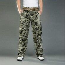 28-40 Специальное предложение Акция мужские осенние удобные камуфляжные брюки-карго для бега