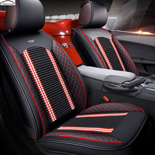 5-9 kits Car seat cover  leather car Four seasons cushion auto accessories interior protector