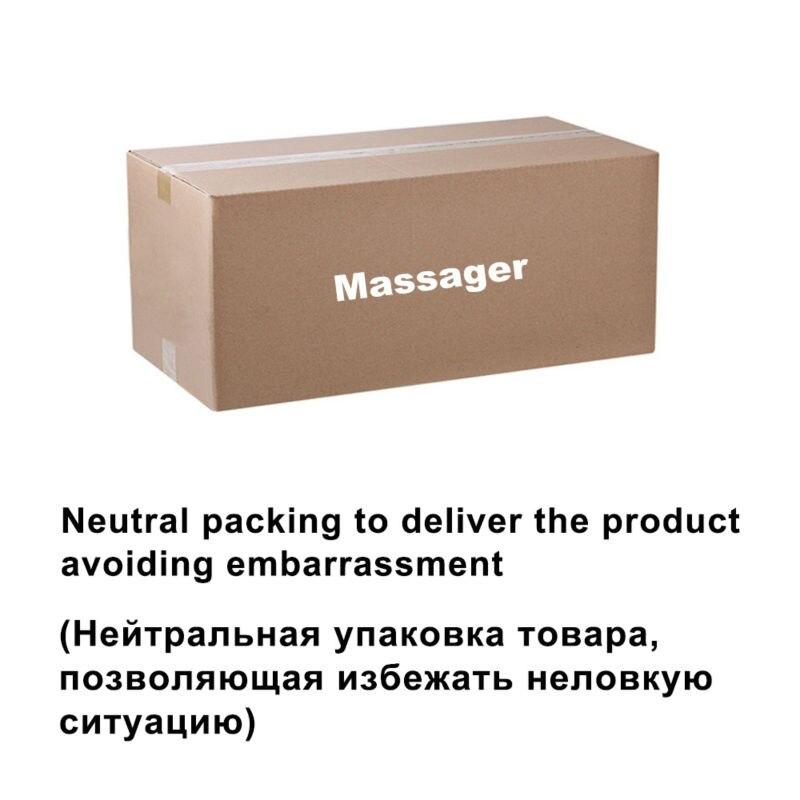 Machine Packing-1