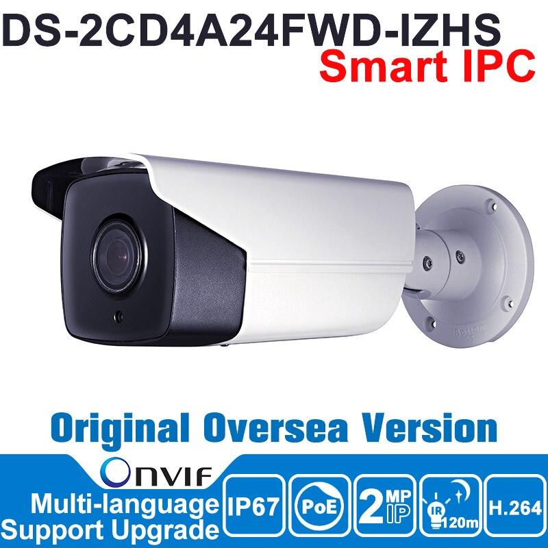 Pre-sale DS-2CD4A24FWD-IZHS Hik IP Camera 1080P POE Smart IPC ONVIF 2MP Smart IP Outdoor Bullet Camera Motorized Vari-Focal Lens new inside out pre int cl cd x3