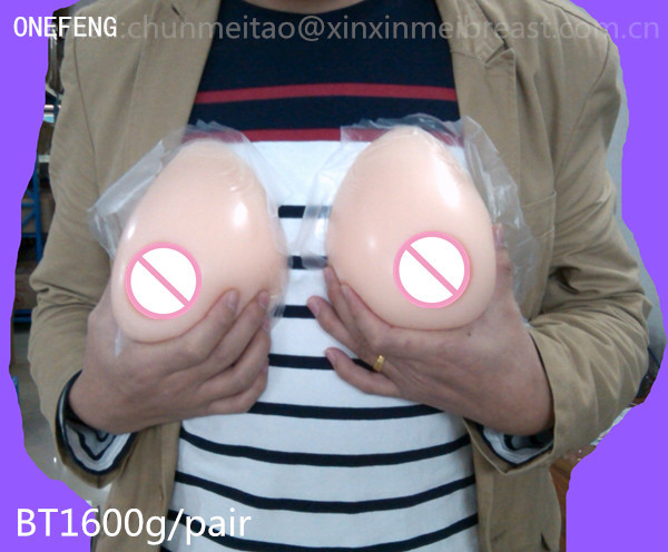 95D-110A size 7 Silicone Artificial Sexy Breast  1600 g/pair for Shemale Crossdresser Transgender False Boobs Man halloween toy