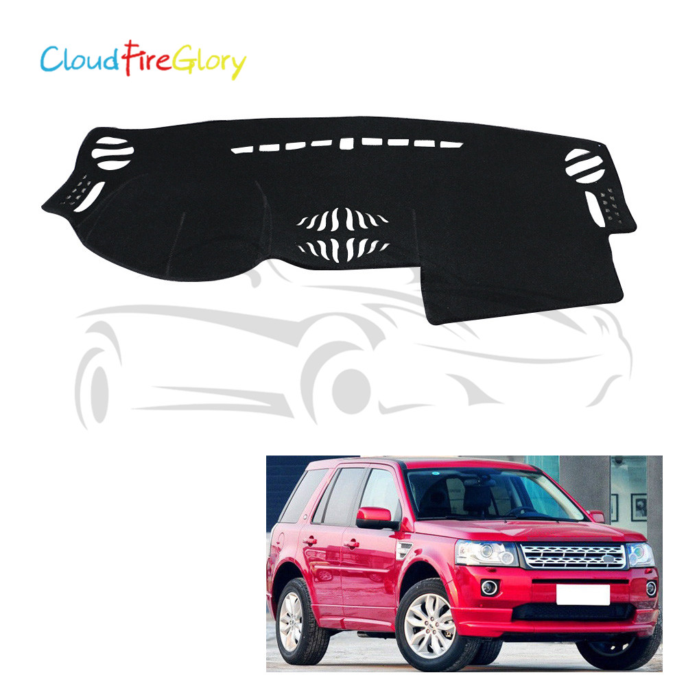 2014 Land Rover Lr2 Interior: CloudFireGlory For Land Rover LR2/ FREELANDER 2 L359 2007