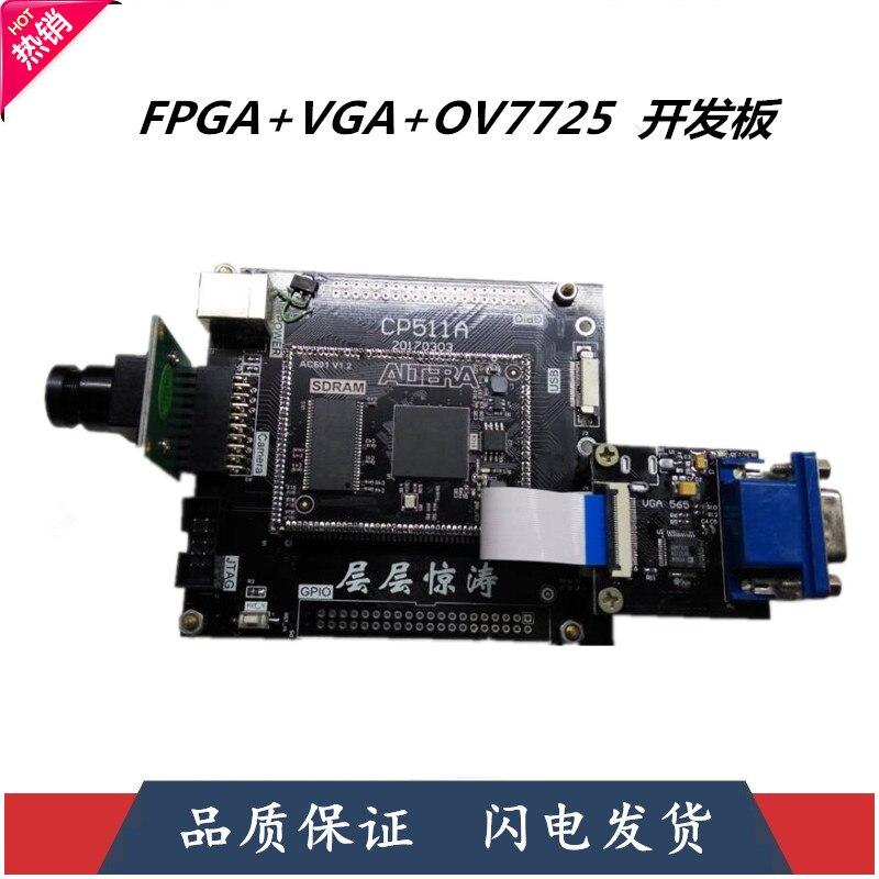 FPGA+VGA+OV7725 Video Image FPGA Development Board Image Acquisition Board CP511A