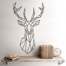 Wall Sticker Origami Geometric Deer Head Polygonal Decal | Antlers Hunting A441