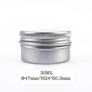 Image 1 - 30 جرام الألومنيوم الجرار 1 أوقية الفضة الألومنيوم جرار للكريم 30 مللي الألومنيوم القصدير الحاويات 30 مللي الألومنيوم علبة من القَصدير