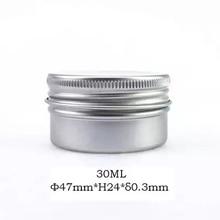 30g de alumínio frascos de creme de alumínio de prata de 1oz 30ml lata de alumínio do recipiente da lata 30ml