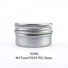 Bocaux en aluminium, 30g, 1oz, récipient pour crème, argent, 30ml, 30ml