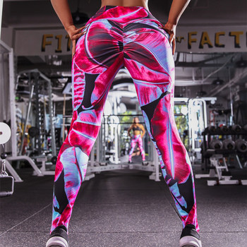 baratas para la venta mas bajo precio ahorre hasta 60% Leggings para correr para mujer, mallas de gimnasio, ropa de entrenamiento,  ropa deportiva de compresión, mallas de gimnasio, ropa deportiva con ...