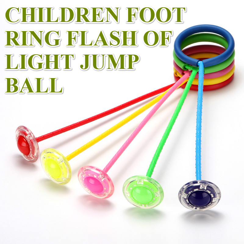 Children's Flash Jump Ball Hanging Ring Jump Ball 12.5 Thick Rod, Children's Intellectual Development Toys, Withou Batteries