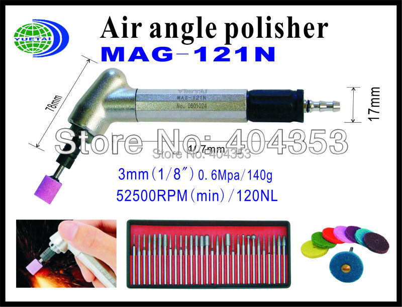 ФОТО angle polisher machine angle grinder   UHT