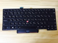 New keyboard for Thinkpad X1 Carbon 2013 RUSSIAN LATIN DENISH FRENCH layout
