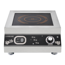 5000W Induction Cooker Flat Surface Electric Cooker 220V/50 Hz Black Micro Crystal Panel 300mm stainless steel Body Commercial