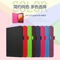 Бесплатная доставка для LG G X8.3 Inch VK815 раскладной стенд чехол для LG G 8.3X планшет