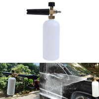 2017 New Copper 600mm Pot Bubble Pot Car Wash Bubble High Pressure Spray Gun For Karcher