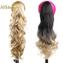 AISI BEAUTY Synthetic Ombre Long Wavy Claw Clip Ponytail Hair Extensions Fake Hairpieces for Women Black Brown Blonde Tail(China)